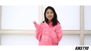 Anna Hongou 本郷杏奈 KIKS TYO Interview