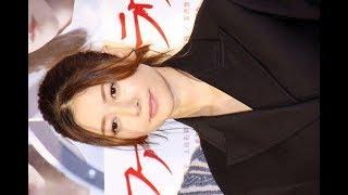 ✅  女優の真木よう子さんが2月5日、東京都内で行われたNHK BSプレミアムの特集ドラマ「ファーストラヴ」の会見に登場した。ドラマは「第159回直木賞」を受賞した島本理生さんの同名小説(文藝春秋)が