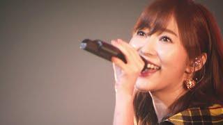 【HKT48指原莉乃ソロコンサート】AKB48 -「前しか向かねえ」Mae Shika Mukanee 180118