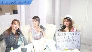 【Pig☆Night】2020.07.01放送分 MC 金山睦 ゲスト 葉加瀬マイ 春菜めぐみ