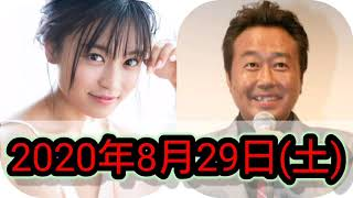 【ホリトークショー】さまぁ~ず・三村マサカズ&小島瑠璃子