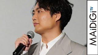 劇団EXILE八木将康、今年パパ 橋本マナミの出産に共感 「なんかちょっと近しい気持ち」