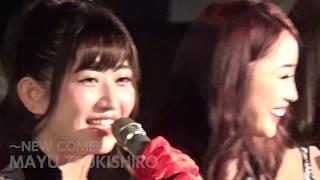 G☆Girls定期公演「G☆GIrls Prime Night~月城まゆ&堀アキ生誕祭~」予告編