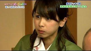 カトパンvs幹恵さん (201202)
