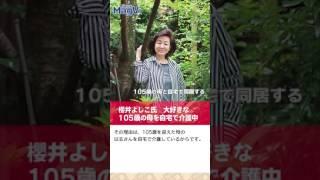 """今田耕司が絶賛したグラドル本郷杏奈の""""ピュア水着"""""""