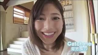 激裏TV・城島茂、着エログラドル菊池梨沙とデキ婚の嫉妬