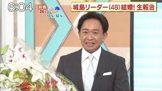 城島リーダーと菊池梨沙が結婚  グラビアアイドル 妊娠    Jojima leader marriage Risa Kikuchi gravure idol pregnancy