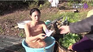 川村ゆきえ露天風呂 ぶらり珍湯の旅 年齢いっても可愛いね