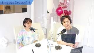 【時東ぁみの防災士RADIO】2020.07.08 放送分 MC 時東ぁみ 江崎洋幸