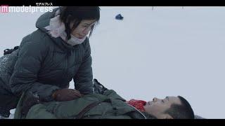 銀杏BOYZの峯田和伸&橋本マナミ、雪の中で再会 映画「越年 Lovers」本予告