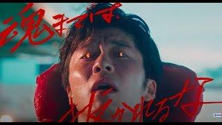 ✅  俳優の田中圭と女優の武田玲奈が出演しているボートレースのテレビCMが、「性的なほのめかしに満ちており気持ち悪い」と炎上…