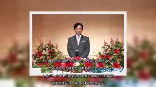 """✅  TOKIOのリーダー城島茂(48)が28日、タレント菊池梨沙(24)と結婚し、都内で会見を行った。24歳差の""""スーパートライ""""に至った経緯を明かした。菊池の妊… – 日刊スポーツ新聞社のニュース"""