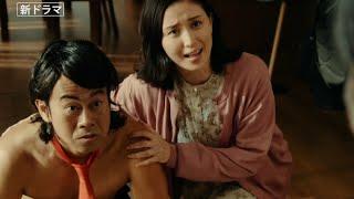『ザ・ファブル』 ジャッカル富岡の主演ドラマ製作が決定!橋本マナミが共演、タイトルは「傷だらけの裸」