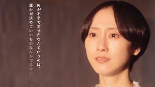 松井玲奈、筧美和子と姉妹役! 映画単独初主演 「幕が下りたら会いましょう」特報が公開