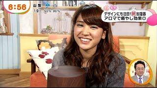 久松郁実ちゃんのイマドキ (2013年11月04日)