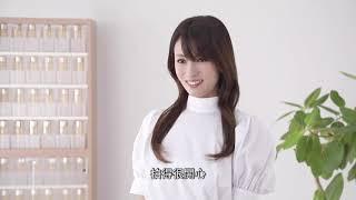 深田恭子連續11年代言化妝品 唱廣告歌仍感緊張|深田恭子