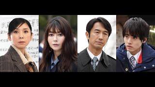 ニュース –  真木よう子、初のテレ東サスペンスドラマ主演! 眞島秀和・赤楚衛二との関係も注目