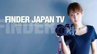 FINDER JAPAN TV #11(ゲスト:葉加瀬マイ)2019年5月6日 放送回