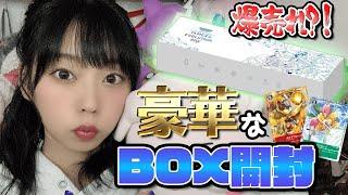 【再】予約限定BOXがかっこよすぎた・・・!!【デジモン】【デジカ】