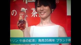 Hideo Ishihara Synphony 2021 3 4 New Cinema 深田恭子 午後の紅茶 Kyouko Fukada 55 Gogono Koucha TV Asahi Music