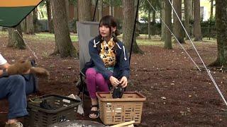 似鳥沙也加 キャンプ場でカレーを食べる