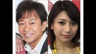 TOKIO城島茂 24歳年下グラドル菊池梨沙と結婚 ファンサイトで発表「一人の男としてケジメ」