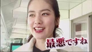 競馬場の達人セレクション(筧美和子) #340