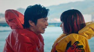 田中圭、武田玲奈に振られて絶叫 「私、飯尾さんと結婚する!」 「ボートレース」CMシリーズ第10話「意外な結末」編が公開