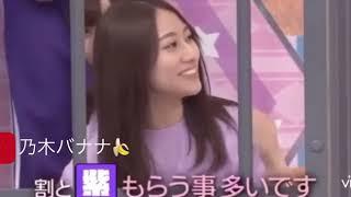 ポンコツ発言をする元CAP桜井玲香/乃木坂46