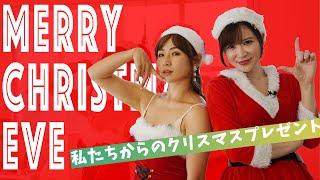 【今日はクリスマスイヴ】テジと一緒にパイレンジャーを皆様へ!