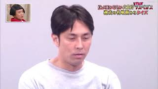 紫吹淳小沢真珠夏菜 🍄🍄🍄Gaki No Tsukai Batsu Game No Laughing Hotel And Casino