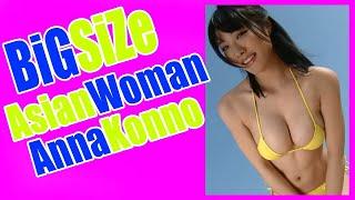 AsianWoman   Best Japanese   今野杏南  Anna Konno #13