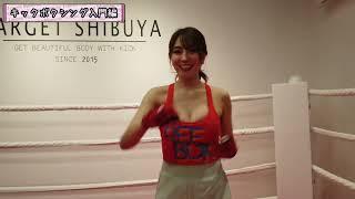 日本女星森咲智美小背心打拳   打出波動拳令人越睇越精神1