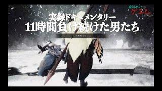 藤田恵名のケンカしようや番外編「視聴回数60回」の巻