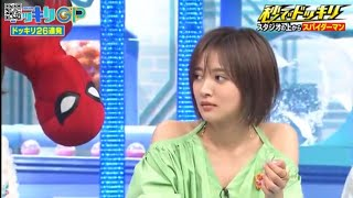Spider-Man Pranks Natsuna Watanabe 夏菜 Dokkiri GP – Spider-Man From From Home Stuntman Chris Silcox