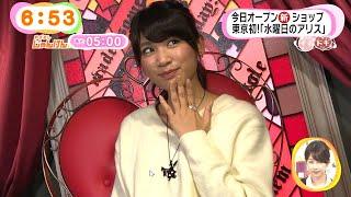 久松郁実ちゃんのイマドキ (2014年10月23日)