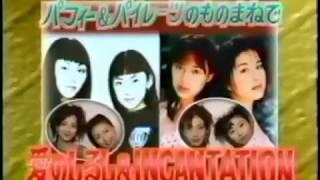 シェイプUPガールズ 三瀬真美子 パイレーツ  INCANTATION