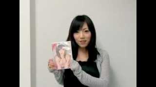 平山藍里DVD『My Girl』発売記念 インタビュー