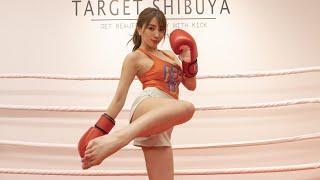森咲智美、キックボクシング始めました♡