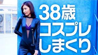 ⭕熊田 覚醒👙 ⭕コスプレ七変化!?最新DVD撮影舞台裏に密着
