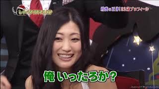 『しゃべくり007』 🅷🅾🆃  壇蜜さんの気持ち考えろ! の正体!32度プロフィール vol1