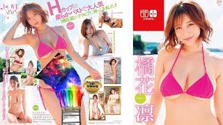 Tachibana Karin 橘花凛 LOVE RING- Japanese Gravure Bikini Idol