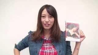 染谷有香 セクシーグラビア動画まとめ! Yuka Someya sexy videos summary