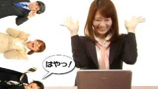 堀田ゆい夏 Hotta Yuika (Lunascape ad)