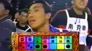 シェイプUPガールズ etc 「アイアンマンクイズ」 1995