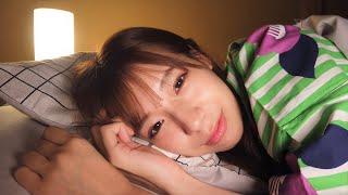 【彼女と添い寝なう】ASMR星島沙也加と一緒に寝る?リアル癒し系ボイス