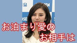 """西川貴教""""お泊まり愛""""報道、お相手はフリーアナの伊東紗冶子。"""