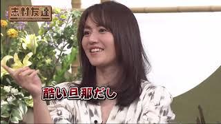 志村でナイト 出演:大悟(千鳥)、柴田英嗣(アンタッチャブル)、ゲスト 磯山さやか