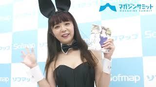 Asian Bunny Girl  バニーガール Miki Hoshina 星名美津紀