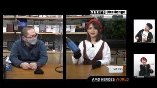 AMD HEROES WORLD #70 鈴木 咲 チャレンジ企画 ~本格水冷の沼に浸かる~